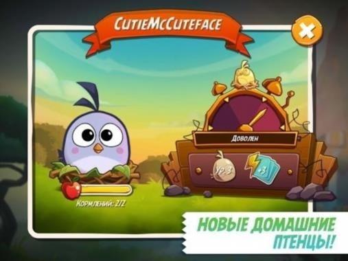 Скриншот Angry Birds 2 для Андроид