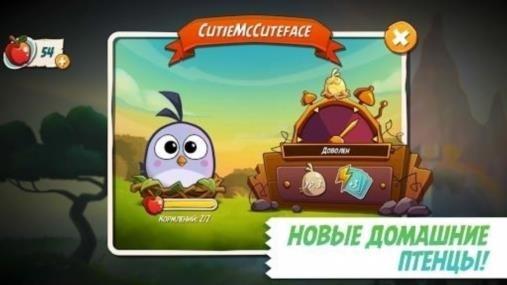 Приложение Angry Birds 2 для Андроид