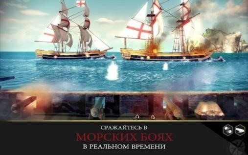Скриншот Assassin's Creed Pirates для Андроид