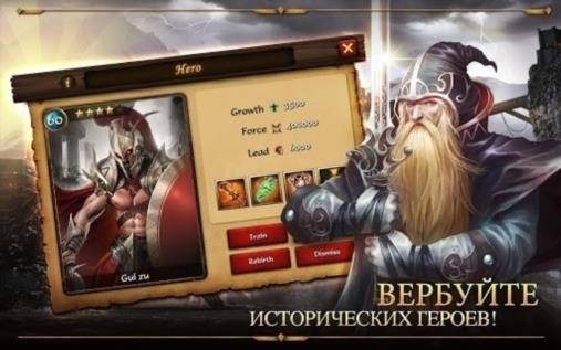 Скриншот Age of Warring Empire для Андроид
