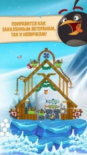 Скриншот Angry Birds Season: Arctic Eggspedition для Андроид
