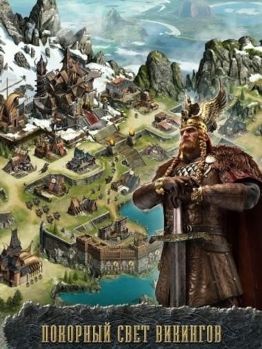 Clash of Kings для Андроид