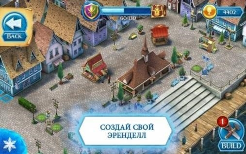 Frozen Free Fall для Android