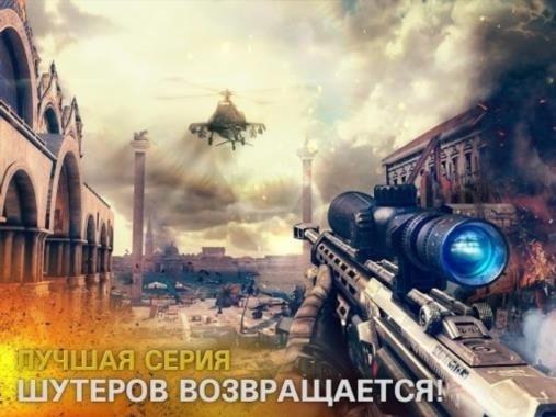 Скриншот Modern Combat 5: Затмение для Андроид