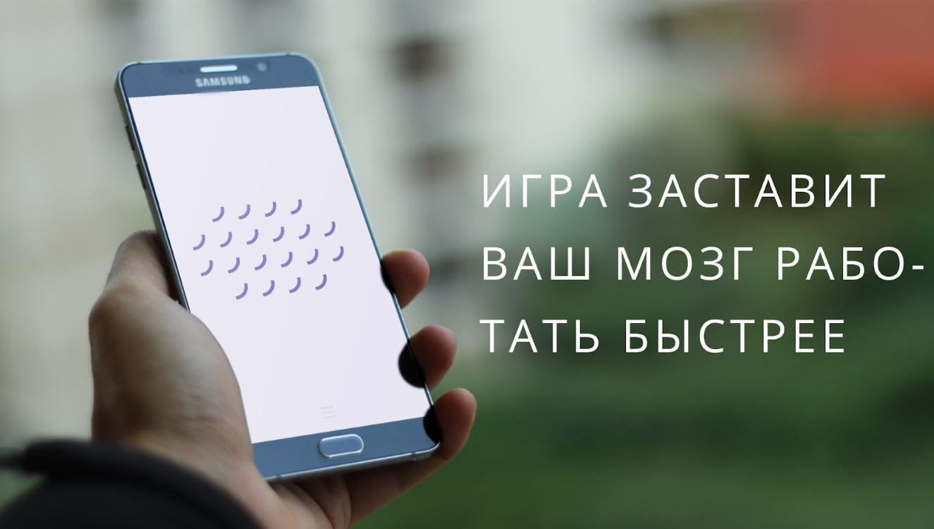Петля для Android