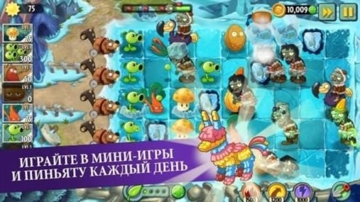 Скриншот Plants vs Zombies 2 для Андроид