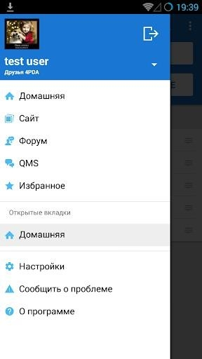 4PDA для Android