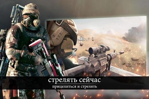 Afterpulse — Элитный Армия для Андроид