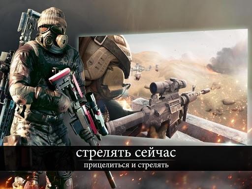 Afterpulse — Элитный Армия для Android