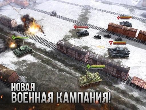 Приложение Armor Age: Tank Wars для Андроид