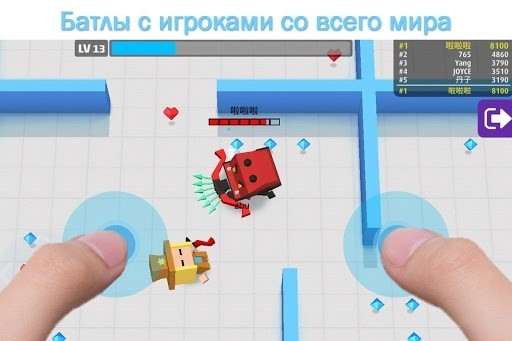 arrow.io для Android