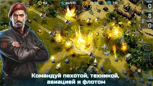 Скриншот Art of War 3 для Андроид