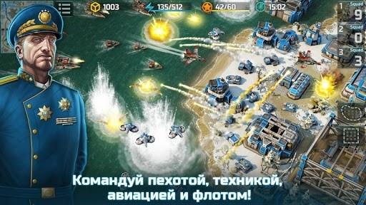 Art of War 3 для Андроид