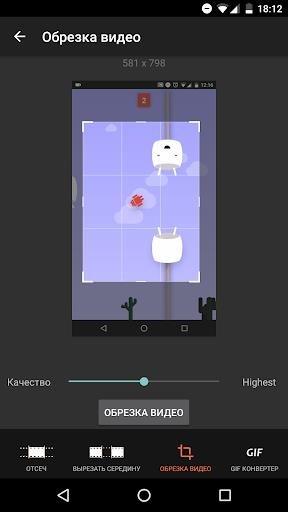 AZ Screen Recorder — No Root для Андроид