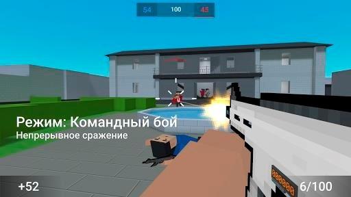 Скриншот Block Strike для Андроид