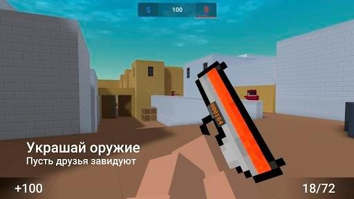 Block Strike для Андроид