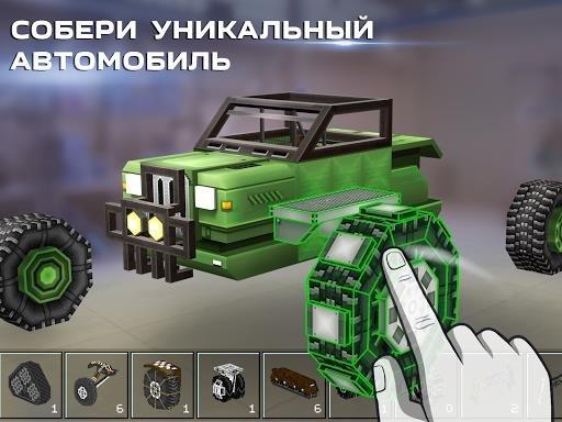 Скриншот Blocky Cars Online для Андроид