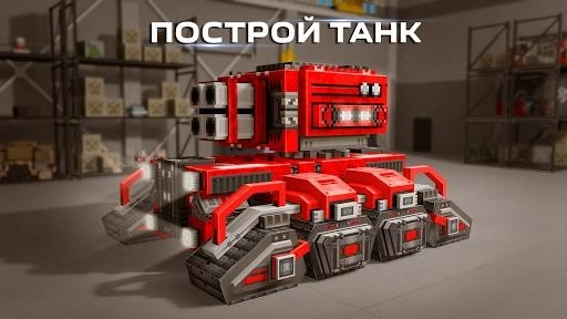 Blocky Cars Online для Андроид
