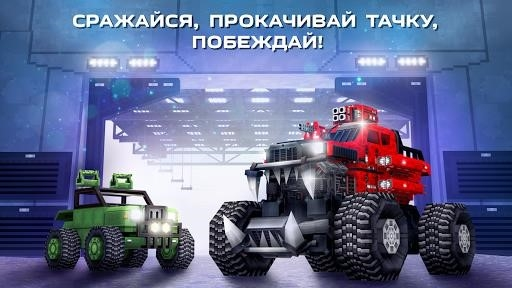 Blocky Cars Online для Android