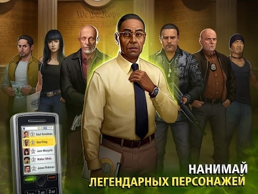 Скриншот Breaking Bad: Criminal Elements для Андроид