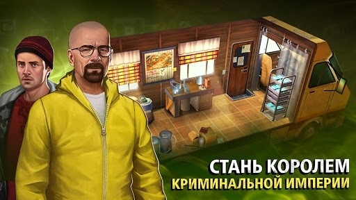 Breaking Bad: Criminal Elements для Андроид
