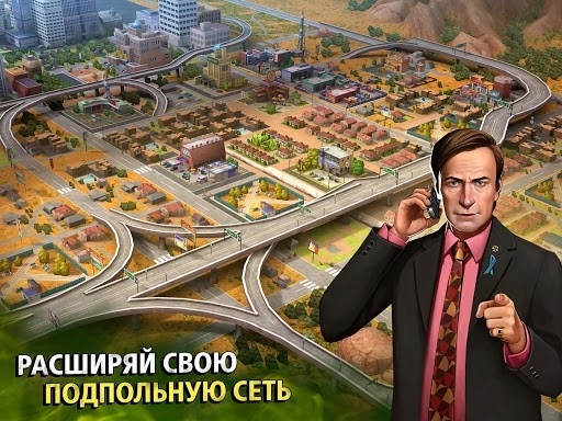 Breaking Bad: Criminal Elements для Android