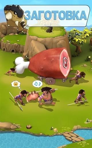 Скриншот Brutal Age: Horde Invasion для Андроид