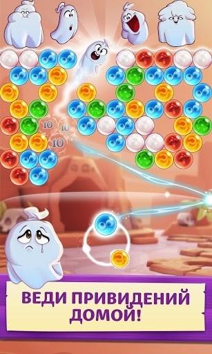 Bubble Witch 3 Saga для Андроид