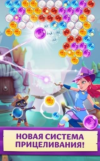 Приложение Bubble Witch 3 Saga для Андроид