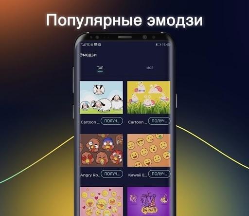 Скриншот Cheetah Keyboard для Андроид
