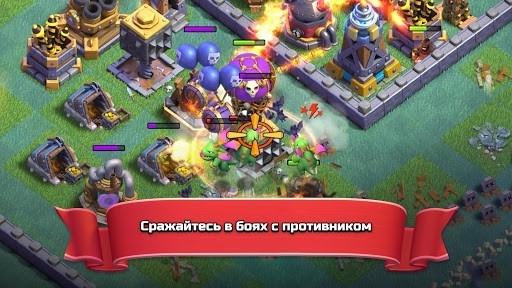 Скриншот Clash of Clans для Андроид