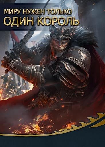 Скриншот Clash of Kings : Пришествие Чуда для Андроид