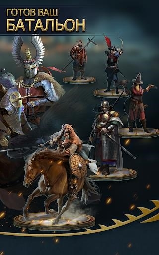 Clash of Kings : Пришествие Чуда для Android