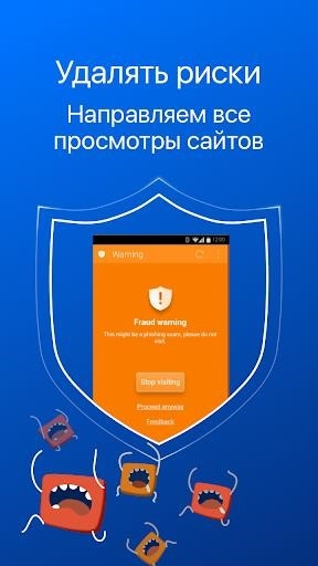Скриншот CM Browser для Андроид