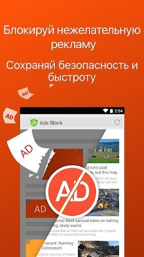 CM Browser для Андроид