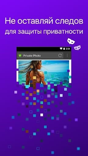 Приложение CM Browser для Андроид