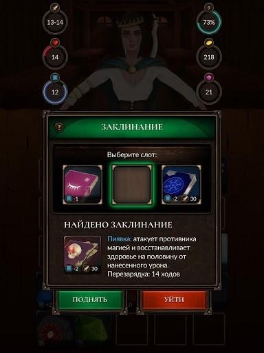 Скриншот Crossroads: Roguelike RPG Dungeon Crawler для Андроид