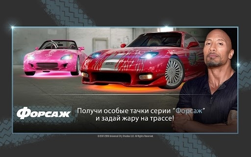 CSR Racing 2 для Android