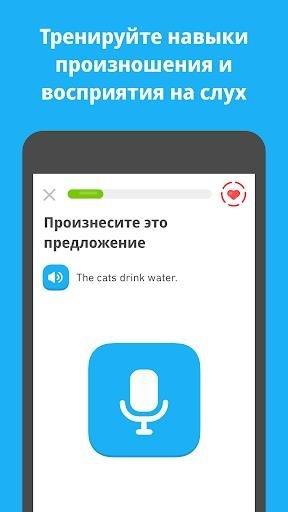 Скриншот Duolingo для Андроид