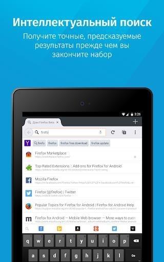 Приложение Firefox для Андроид