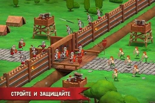Grow Empire: Rome для Android