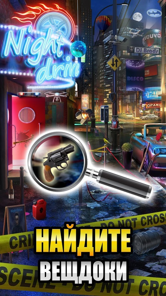 Homicide Squad: Hidden Crimes для Андроид