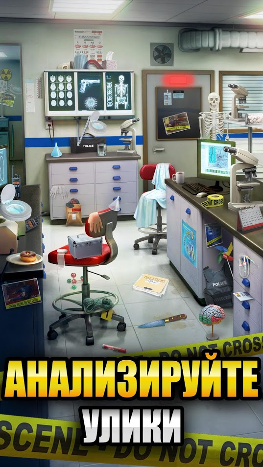 Homicide Squad: Hidden Crimes для Android