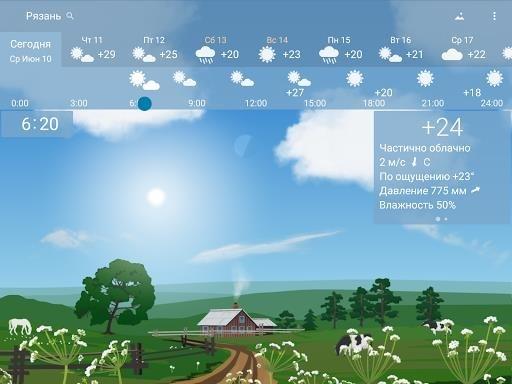 Приложение Я.Погода для Андроид