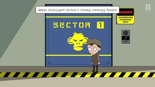 Johnny Bonasera 3 для Андроид