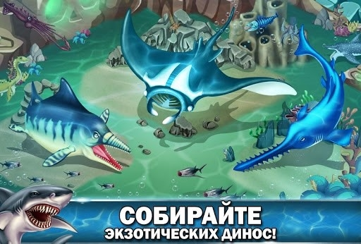 Jurassic Dino Water World для Андроид