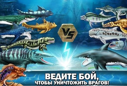 Приложение Jurassic Dino Water World для Андроид