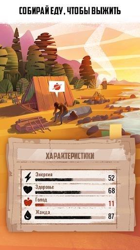 Катастрофа: Выживание на острове для Андроид