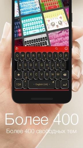Клавиатура TouchPal — Эмодзи-клавиатура и темы для Андроид