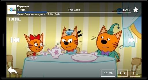 Скриншот Лайт HD TV для Андроид